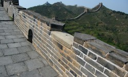 muralla china